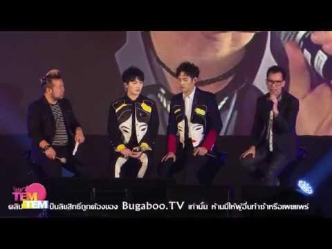 170218 LEO LUCAS 1st Fan Meeting in Bangkok (TALK)