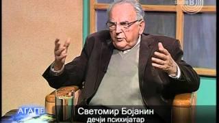 Svetomir Bojanin - Tajna Škole