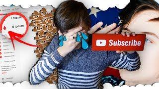 Куда пропал Ивангай ? YouTube скоро закроется ? Блогеры перестанут снимать видео !Приложение Взахлёб