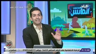 الماتش - تحليل أحمد عفيفي وتامر بدوي لمباراة مصر وأوغندا في الماتش مع هاني حتحوت