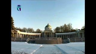 видео архангельское музей усадьба