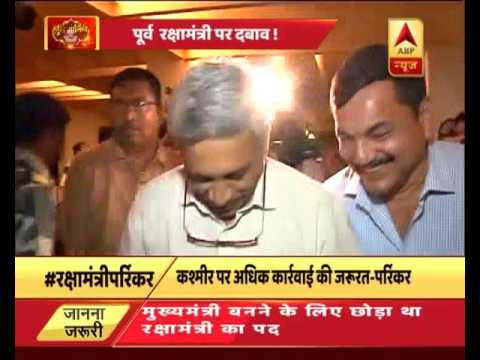 Manohar Parrikar resigned due to pressure of the issues like Kashmir
