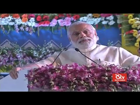 PM Narendra Modi's remarks at the closing ceremony of 'Vichar MahaKumbh', Ujjain