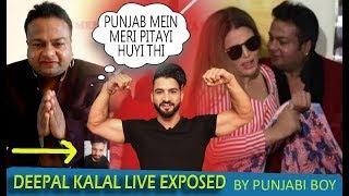 Deepak Kalal LIVE Exposed by Punjabi Guy   Deepak kalal Rakhi Sawant Marriage cancelled