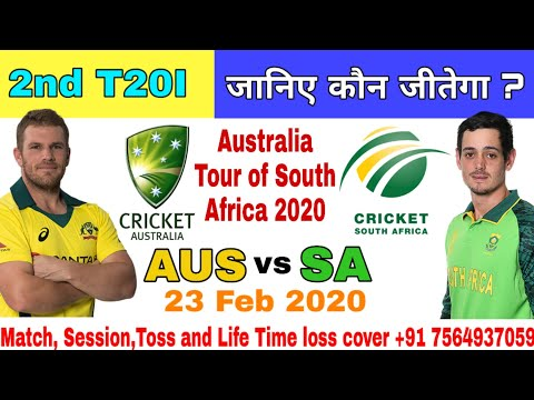Australia vs South Africa || 2nd T20I || जानिए कौन जीतेगा मैच ?? Match Preview and Dream11