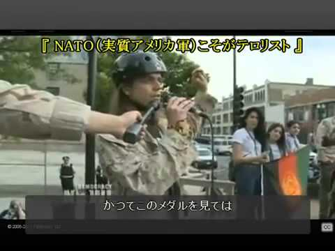 American Veterans who have awaken . Democracy Now. 最悪な間違いだった * Life Healing Okinawa * ライフ ヒーリング 沖縄