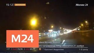Смотреть видео Появилось видео ДТП на Кутузовском проспекте с регистратора Maybach - Москва 24 онлайн