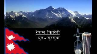 Resham Firiri   Sur Sudha
