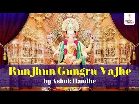 Runjhun Gungru Vajhe by Ashok Handhe - Lalbaugcha Raja Marathi Ganpati Bhajan