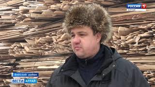 В Бийском районе местный лесхоз помогает жителям пережить морозы и дёшево отдаёт дрова