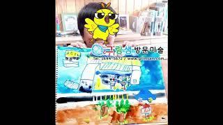 안양시 동안구 그림샘 방문미술 11월 회원작품
