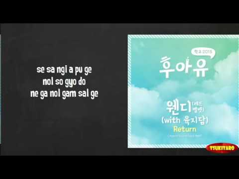 Wendy (Red Velvet) - Return Lyrics (easy lyrics)