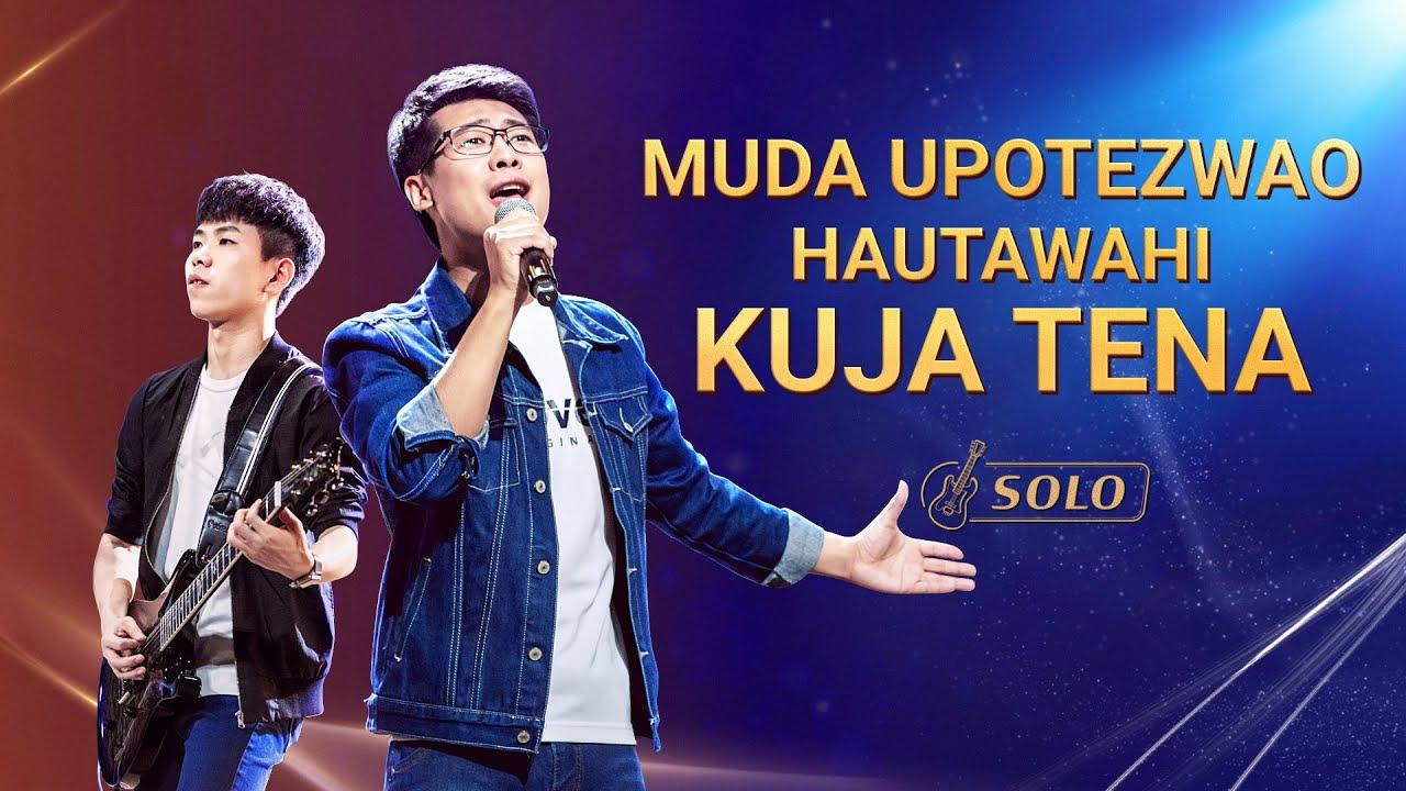 Swahili Christian Song 2020 | Muda Upotezwao Hautawahi Kuja Tena