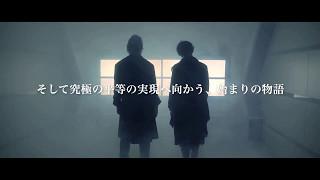 作品詳細はコチラ http://25news.jp/?p=14248 【映画】『メサイア外伝 ―...