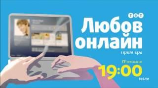 Украинка и восточный принц. Любовь онлайн