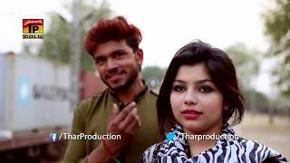 Chad Ke Na Ja - Zaheer Lohar - Latest Song 2017 - Latest Punjabi And Saraiki Song 2017