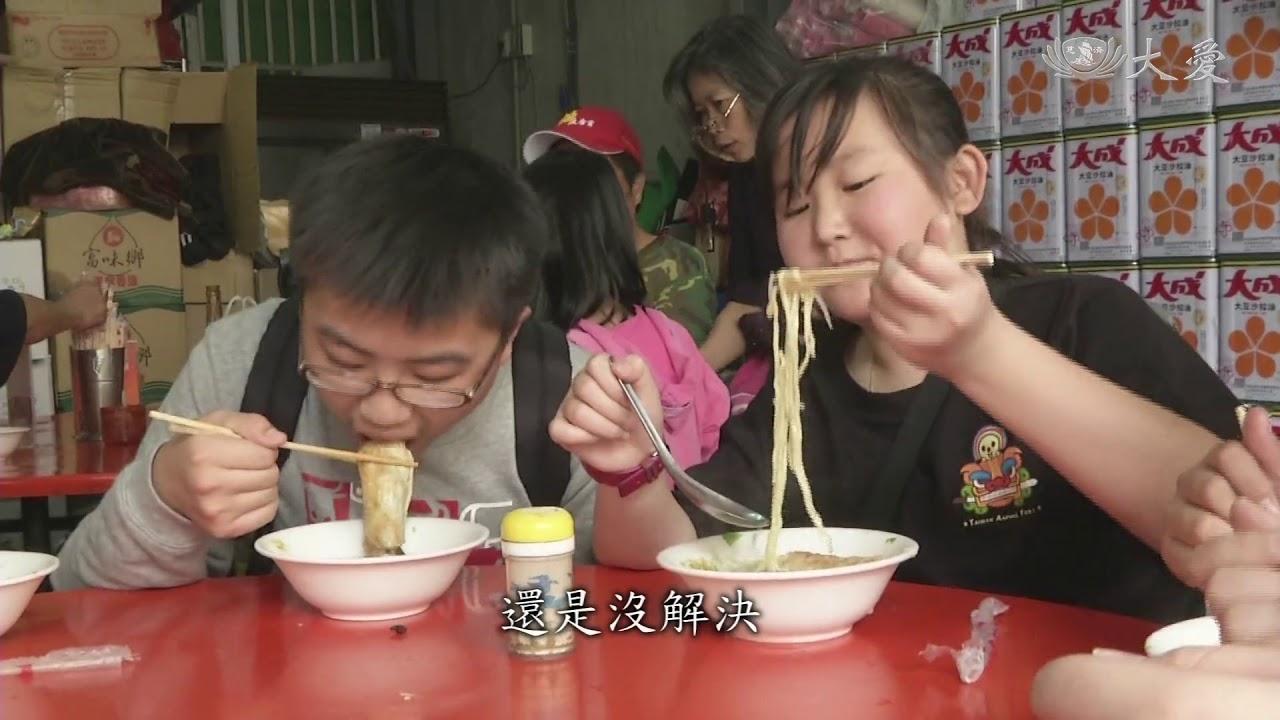 時代變遷 傳統米食文化會消失? - YouTube