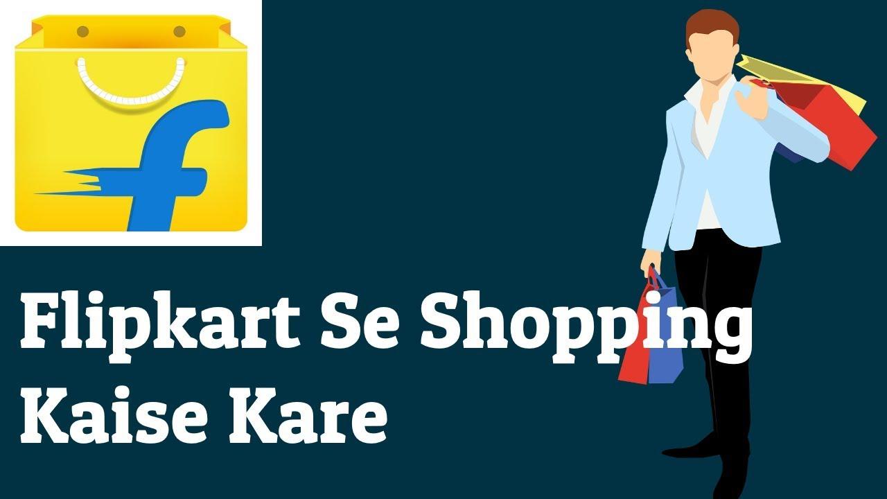 shopping karte Flipkart Se Shopping Kaise Karte Hai   flipkart shopping online  shopping karte