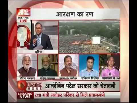 Question Hour: Mega Patel rally in Ahmedabad for OBC quota