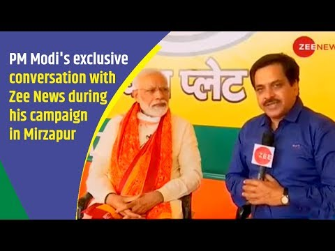 PM Modi's exclusive conversation with Zee News during his campaign in Mirzapur