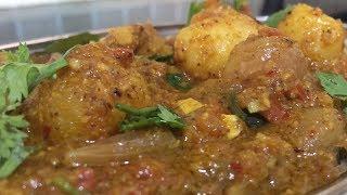 Chettinad Potato Gravy | Chettinadu Uralai Kizhangu Kuzhambhu