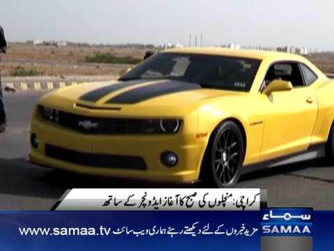 Car Drifting Karachi Racers Edge