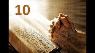 IGREJA UNIDADE DE CRISTO   /  Estudos Sobre Oração 10ª Lição  -  Pr. Rogério Sacadura