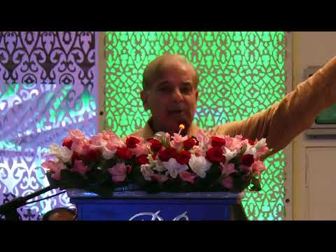What CM Shehbaz said to the Prime Minister Nawaz Sharif regarding energy projects