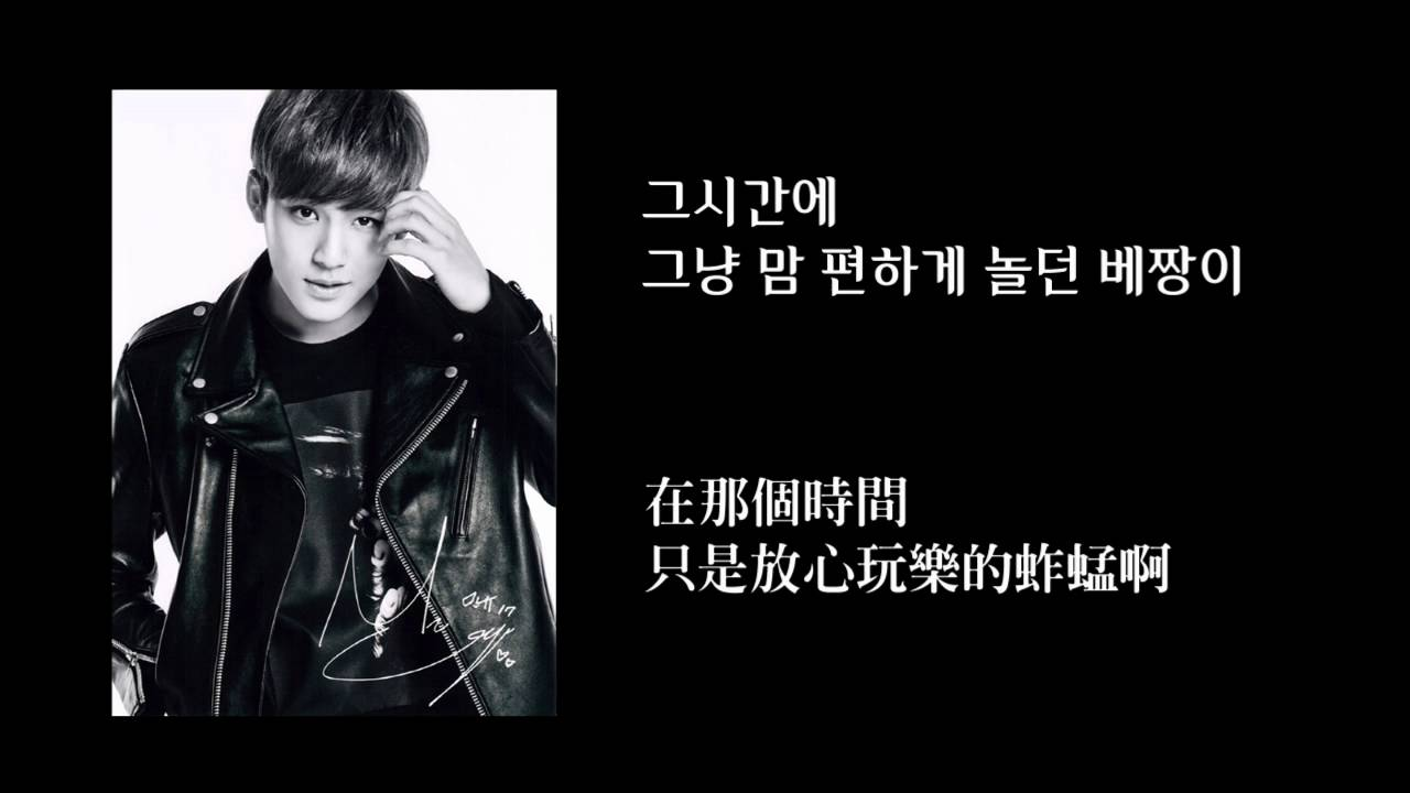 [中韓字幕] Seventeen - LOTTO (HIPHOP TEAM) - YouTube