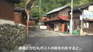 県道・都道521号上野原八王子線/陣馬街道(前編/都道区間)
