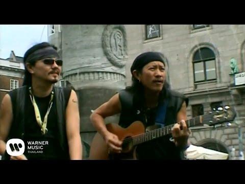 Photo of คาราบาว – ฝากจันทร์ [ตำนานรักฯ] (Official Music Video) มาตรฐาน]