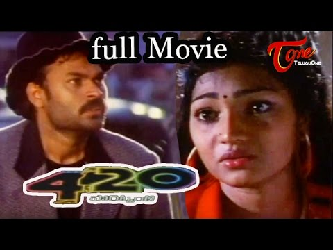 420 Telugu Full Movie | Nagendra Babu, Subhaleka Sudhakar