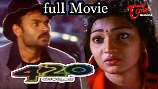 420 Telugu Full Movie   Nagendra Babu, Subhaleka Sudhakar