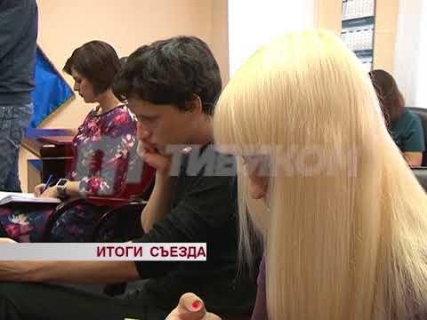 """XVII съезд """"Единой России"""". Итоги"""