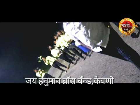 Varat Agari-koli Song Jay Hanuman Brass Band, Kewni