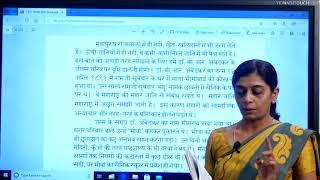 I PUC | Hindi | Dr. B R Ambedkar-01