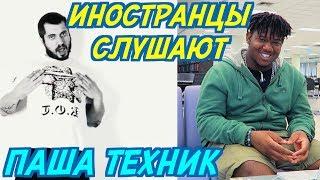 Русские песни в исполнении иностранцев скачать.