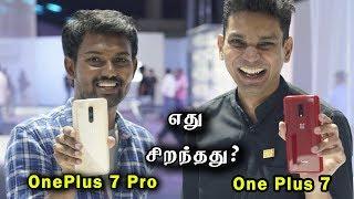 OnePlus 7 vs Oneplus 7 pro எது சிறந்து? | Comparison: OnePlus 7 Pro vs OnePlus 7 | Tech Boss