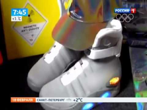 Кроссовки с автошнуровкой из фильма Назад в будущее 2 сможет купить каждый