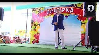 Чем запомнилась Вознесенская ярмарка? / Доброе утро, Приднестровье!