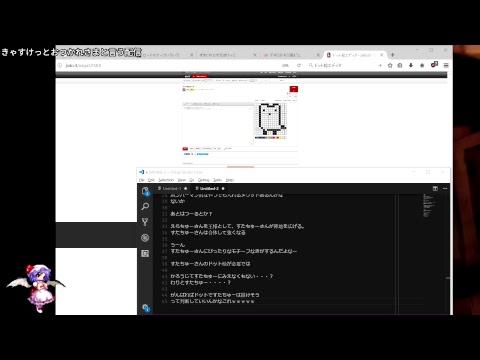 ぷろぐれch broadcasting on PeerCast