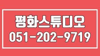 평화스튜디오,괴전동사진관,괴정동여권사진,괴정동증명사진,…