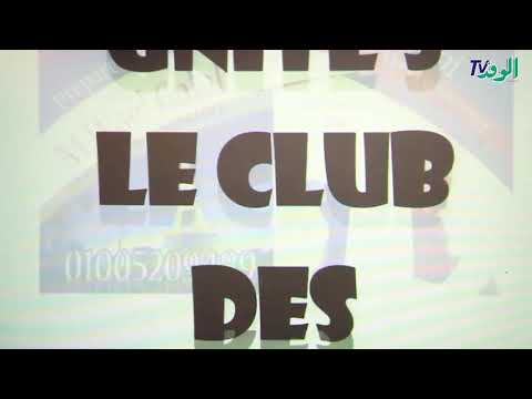 الوحدة الثالثة | الدرس الثالث والماضي المركب | اللغة الفرنسية |الصف الثالث الثانوي  - 17:21-2018 / 2 / 15