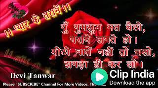 Clilp video