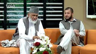 بامداد خوش - کاه فروشی - صحبت با حاجی محمد اکبر زرگر و محمد شفیق یعقوبی درمورد قمری