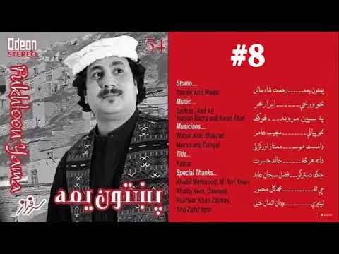 Pashto New Song 2017 Che Ta Ye Dumra Khkule Sarfaraz Afridi New Album Pukhtoon Yama