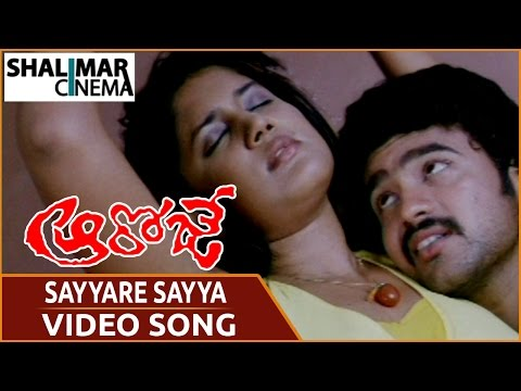 Aa Roje Movie || Sayyare Sayya Video Song || Brahmanandam, Yashwant, Soumya || Shalimarcinema