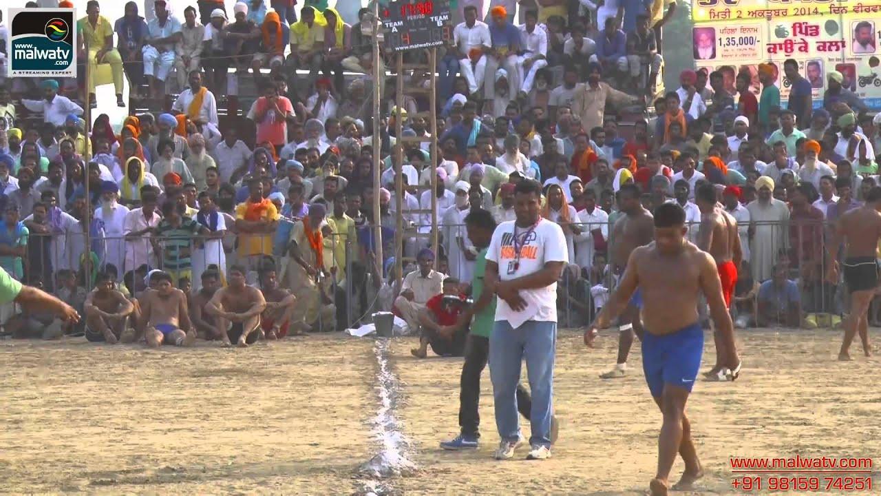 KAUNKE KALAN (Jagraon) 9th Baba Rodu Kabaddi Cup || Oct-2014 || HD || Part 2nd.
