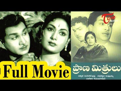 Prana Mithrulu Full Length Movie | Akkineni Nageswara Rao, Savitri, Jaggaiah