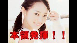 吉本実憂がダークヒロインを演じる映画「罪の余白」が 2015年10月3日(...